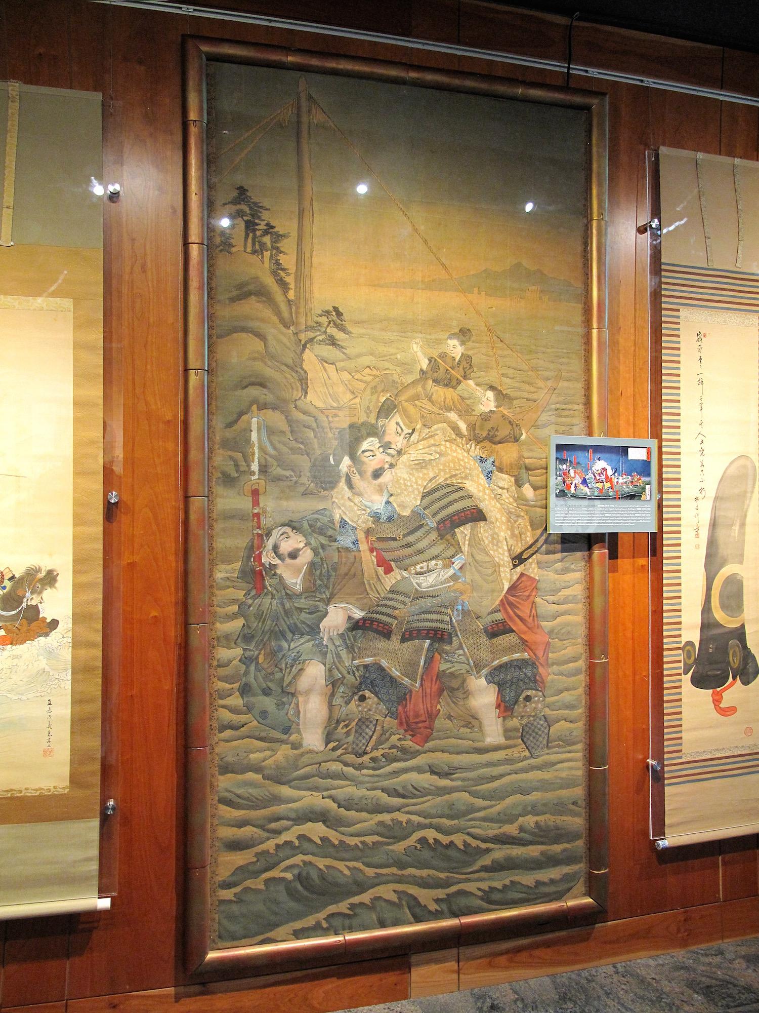 Arrival of Emperor Go Daigo at Hoki